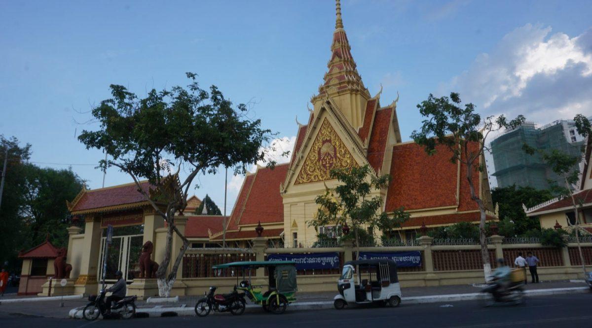 Cambodia - New Naratif