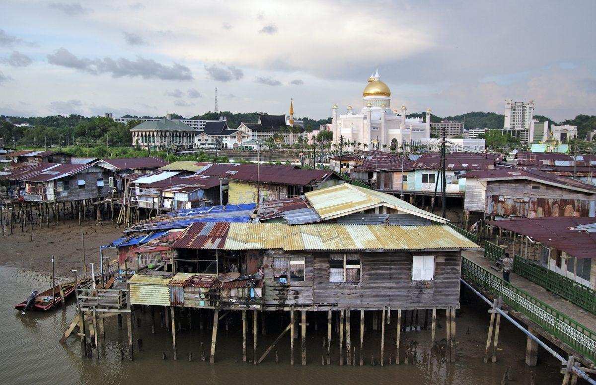 Brunei - New Naratif