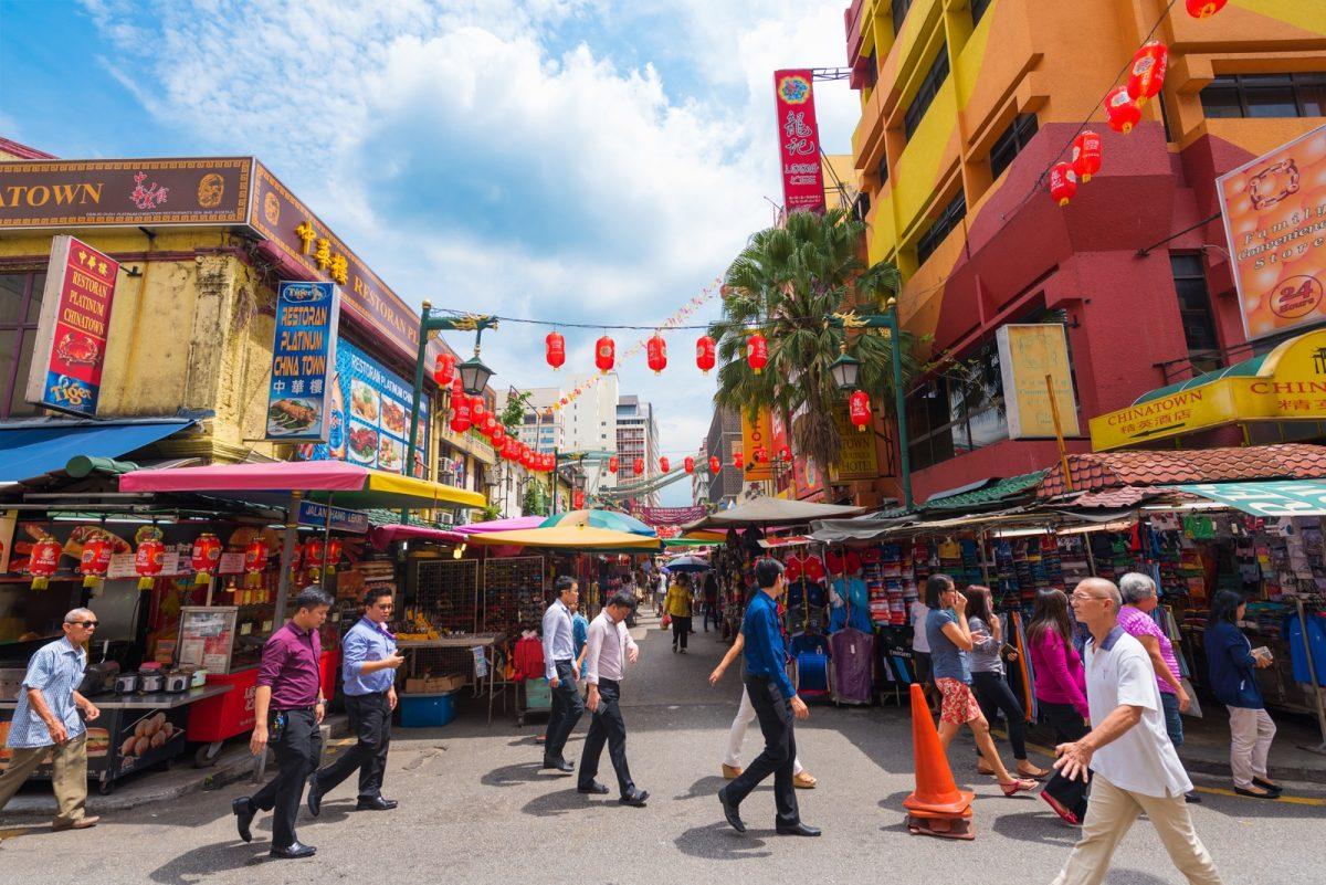 Kuala Lumpur - New Naratif