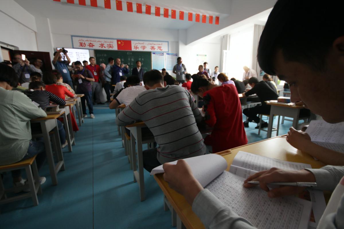 Uyghur Camps - New Naratif